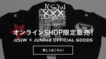 オンラインSHOP限定発売!J(S)W × JUNRed OFFICIAL GOODS