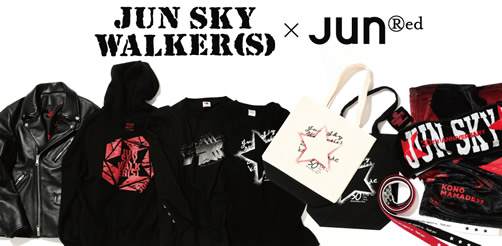 JUN SKY WALKER(S) NEW GOODS